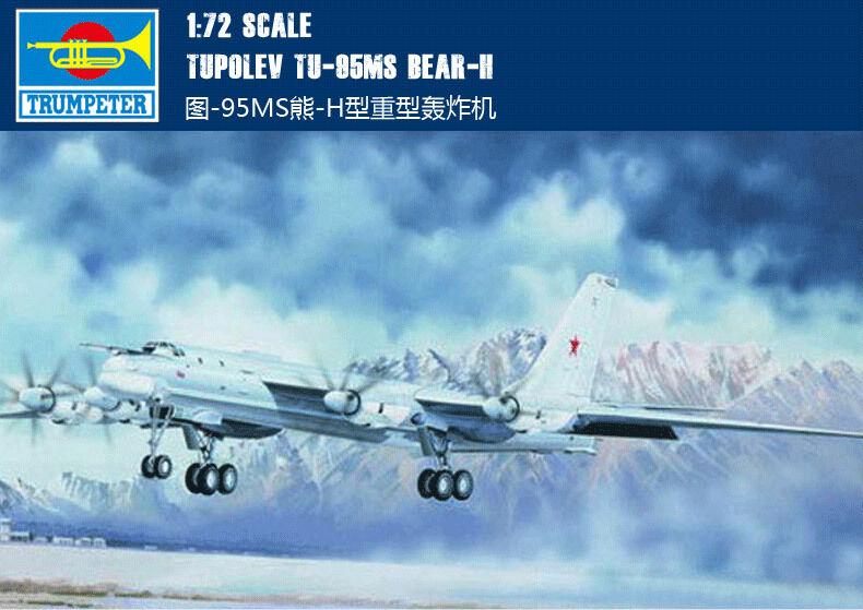 01601 Trumpeter Soviet Tupolev TU-95MS Bear-H Heavy Bomber Aircraft 1 72 Model