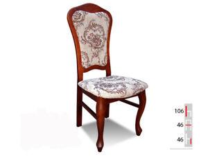Détails sur Bois Massif Chaise de Salle à Manger Design Cuir Tissu à K30