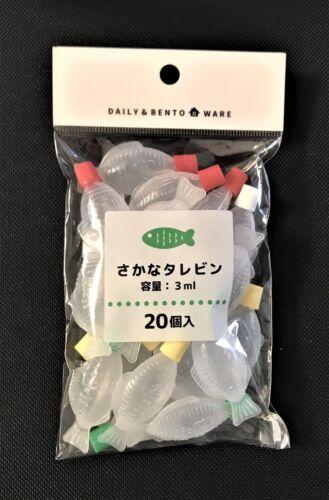 Fish Soy Sauce Bottle  Bag 20pcs BENTO Lunch Box Accessories