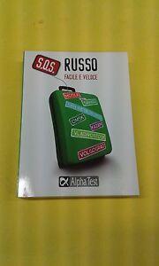 SOS-RUSSO-FACILE-E-VELOCE-ALPHA-TEST-ISBN-9788848316675
