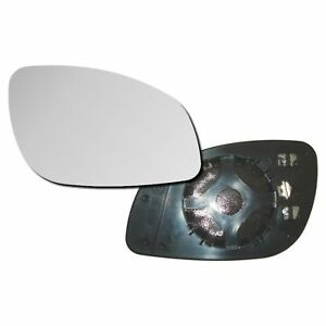 GLACE-RETROVISEUR-OPEL-VECTRA-C-TOUS-4-2002-A-07-2008-GAUCHE-DEGIVRANT-ASPHE