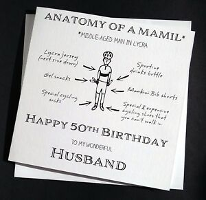 Image Is Loading Funny Cycling Birthday Card Anatomy Of A MAMIL