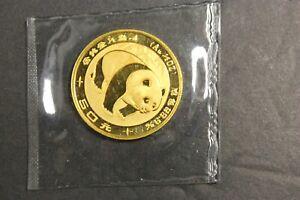 1-2-oz-1983-Chinese-Panda-Gold-Coin