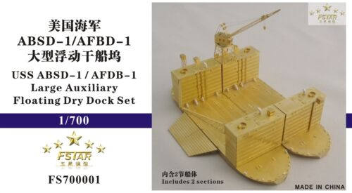 Five Star 1//700 FS700001 USS ABSD-1//AFDB-1 Large Auxiliary Floating Dry Dock Set