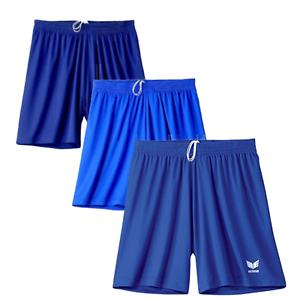 Erima Kinder-Shorts - Sporthose - Turnhose - ohne Innenslip - 2193
