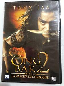 DVD-ONG-BAK-2
