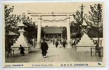 (Gs030-407) The Nanko Temple, KOBE, Japan c1920 Unused EX