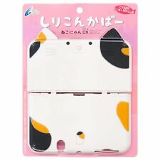 New 3DS LL Cat Neko Nyan CYBER Nintendo Hard Case Cover Mike DX F/S