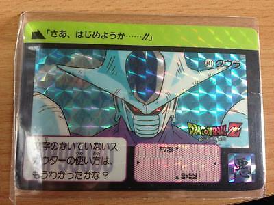 Carte Dragon Ball Z DBZ Carddass Hondan Part 8 #335 Prisme 1991 MADE IN JAPAN