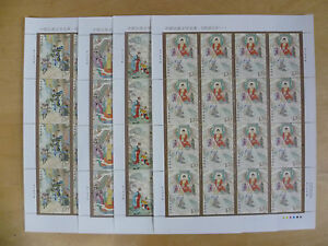 CHINA-2015-8-Full-S-S-Journey-West-Masterpiece-Classical-Literature-stamp