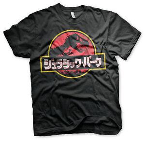 Jurassic-Park-1993-Japanese-Distressed-Logo-Dinosaurier-T-Rex-Maenner-Men-T-Shirt