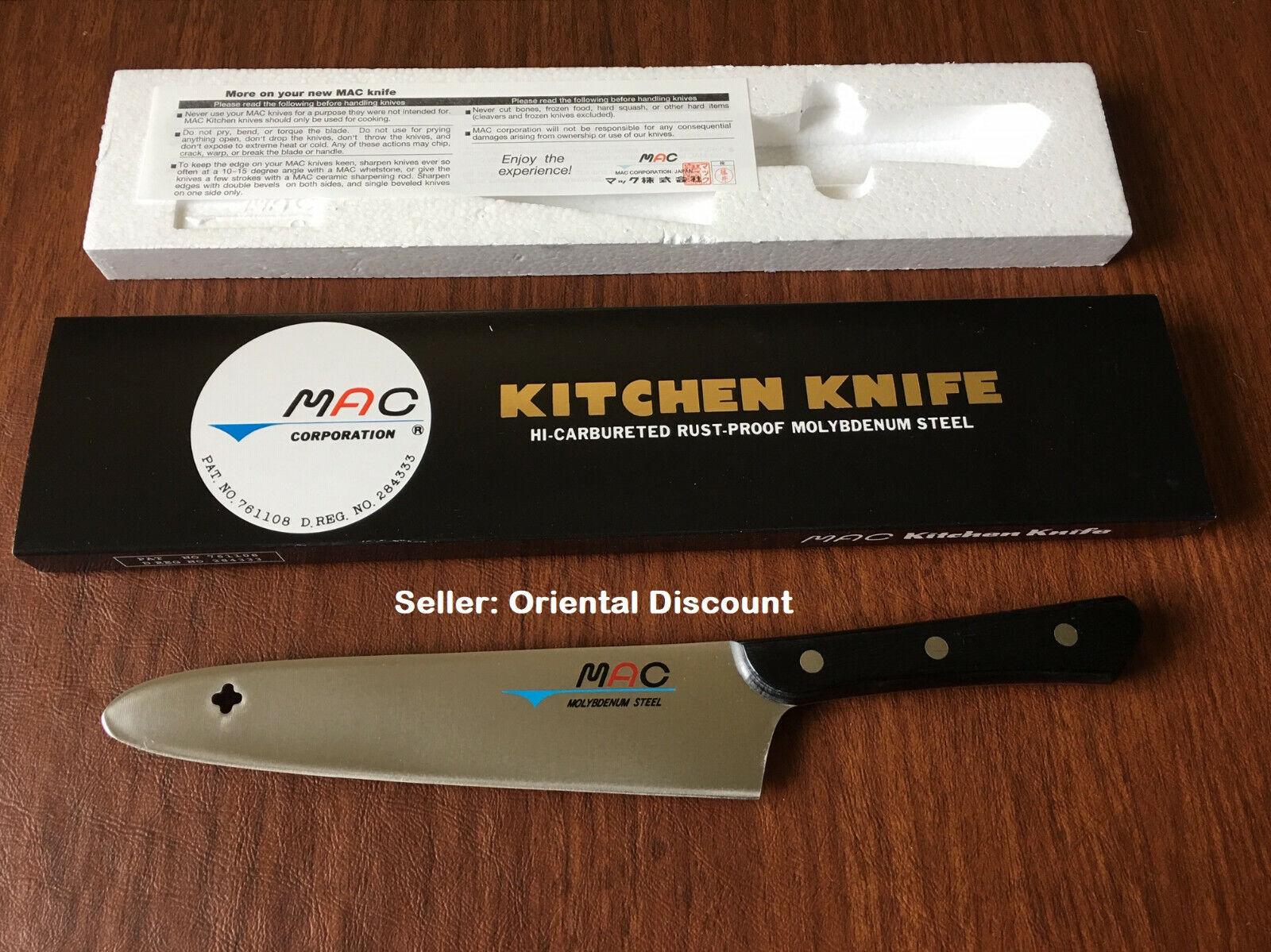 MAC UK-80 Original Series 7.5  Utility Knife Molybdenum Steel MADE IN JAPAN