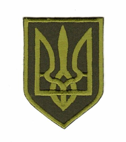 Ukrainian Army Patch Emblem Coat of Arms Tryzub Trident Olive Color