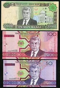 Turkmenistan 100 Manat 2005 UNC