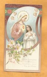 GRANDE-IMAGE-PIEUSE-HOLY-CARD-CUORE-SANTISSIMO-MARIA-SACRE-COEUR