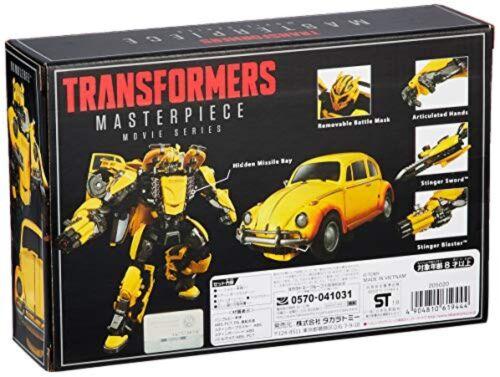 S Transformers Masterpiece Movie Series MPM 7 Bumblebee F
