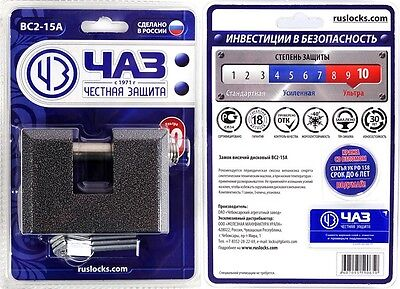Russian Padlock. VS2-15 HIGHEST security grade. Brand NEW. Made In Russia