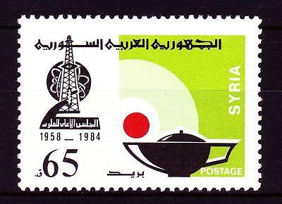 Zielsetzung Syrien Syria 1985 ** Mi.1611 Wissenschaft Science Öllampe Oil Lamp Warmes Lob Von Kunden Zu Gewinnen Syrien