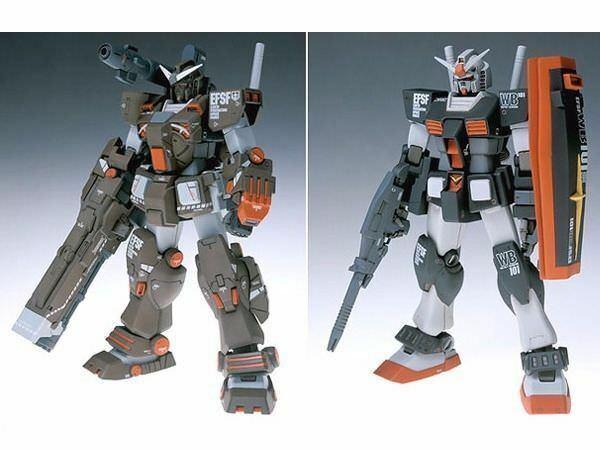 GUNDAM FIX cifraTION  0015 RX-78-2 HEAVY GUNDAM azione cifra  BeAI Japan  basta comprarlo