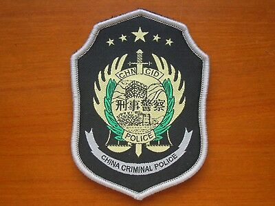 """United States Army CID Major Cybercrime Unit Special Police Patch 3/"""" Across"""