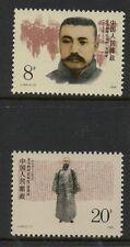 China 1989 Birth centenary Li Dazhao SG3641-3642 unmounted Mint MNH set stamps