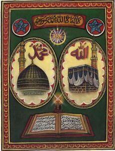 Mecca-Medina-Pittura-a-Mano-Tela-Olio-Islamico-Muslim-Holy-Citta-Religion-Art
