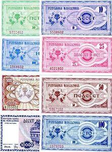 MACEDONIA 10 DENAR 1992 P 1 UNC LOT 5 PCS