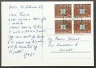 Storia postale - Italia 1963 - Europa Unita - quartina FDC 1° giorno