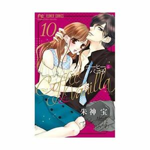Coffee-amp-vanilla-vol-10-11-amp-12-manga-book-AAA