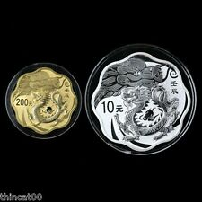 China 2012 Dragon Gold and Silver (Plum Blossom Shaped) Coins Set