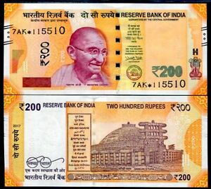 INDIA-200-RUPEES-2017-P-NEW-DENOMINATION-amp-COLOR-REPLACEMENT-STAR-UNC