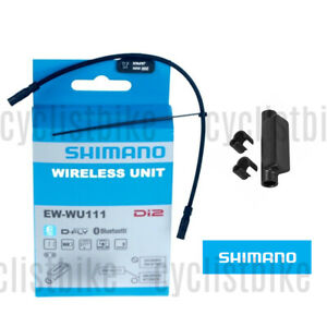 Blue Tooth SHIMANO EW-WU111 Di2 Wireless Data Transmitter Unit D-FLY ANT