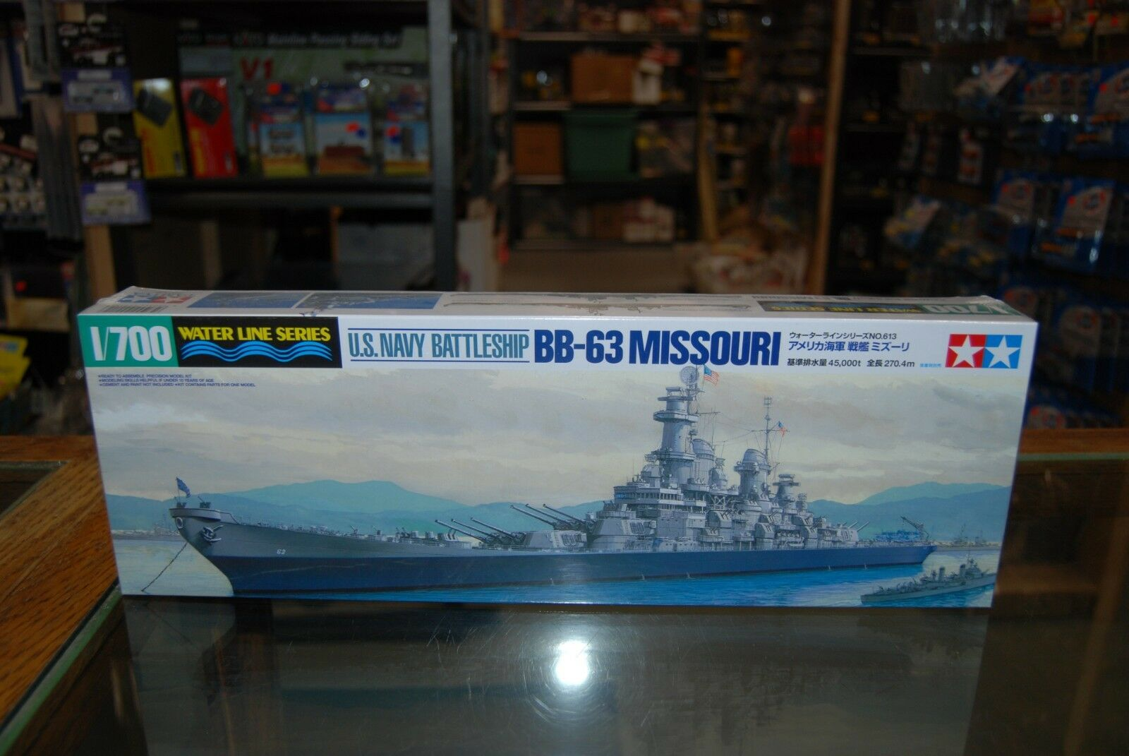 Tamiya 1 700 kit 31613  U.S. Navy Battleship BB-63 Missouri