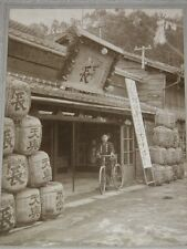 PHOTOGRAPHIE  ANCIENNE ORIGINALE JAPON Vélo Magasin Saké Loto Kawa Goe Shop 1914