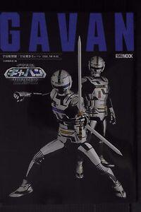 Book Uchuu Keiji Gavan The Movie JAPAN Space Sheriff Gavan