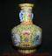 """miniature 4 - 11,6 """"Qianlong Marqué Old China Couleur Porcelaine Fleur Oiseaux Bouteille Vase"""