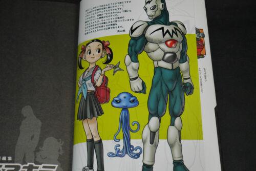 JAPAN Masakazu Katsura Akira Toriyama manga Katsura Akira Short Stories