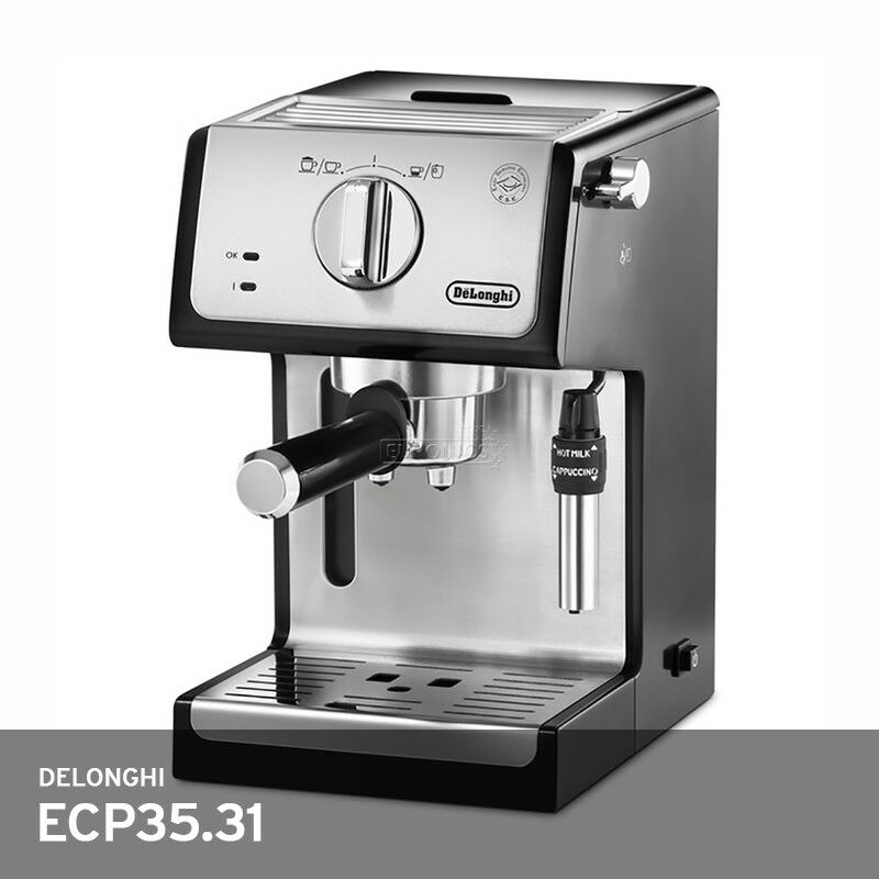 Delonghi ECP35.31 Coffee Maker 220V 60Hz Cappuccino System 1000W Auto-Off   UPS