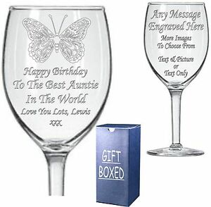 Image Is Loading Engraved Wine Glass Sister Auntie Aunt Niece Birthday