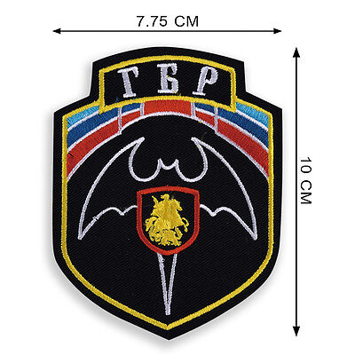 "NOVOROSSIYA DNR PATCH: ""BATMAN GBR"" SPECIAL UNIT, DONBASS RESISTANCE!"
