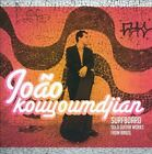 Surfboard: Solo Guitar Works from Brazil (CD, Apr-2013, Pomegranate Music)