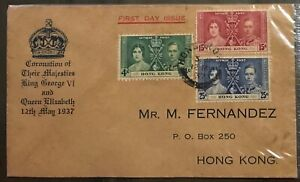 Hong-Kong-Private-FDC-cover-1937-King-George-VI-Coronation-stamps-set