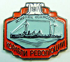 Russian Navy DESTROYER SAMSON 1917 Ships of Revolution Collectable Pin Badge