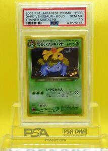 Japanese-Pokemon-2001-Trainers-Mag-GB-DARK-VENUSAUR-Holo-Promo-PSA-10-Gem-Mint