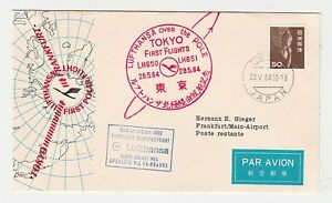 STORIA-POSTALE-AEREA-1964-GIAPPONE-VOLO-TOKIO-FRANKFURT-28-5-Z-4931