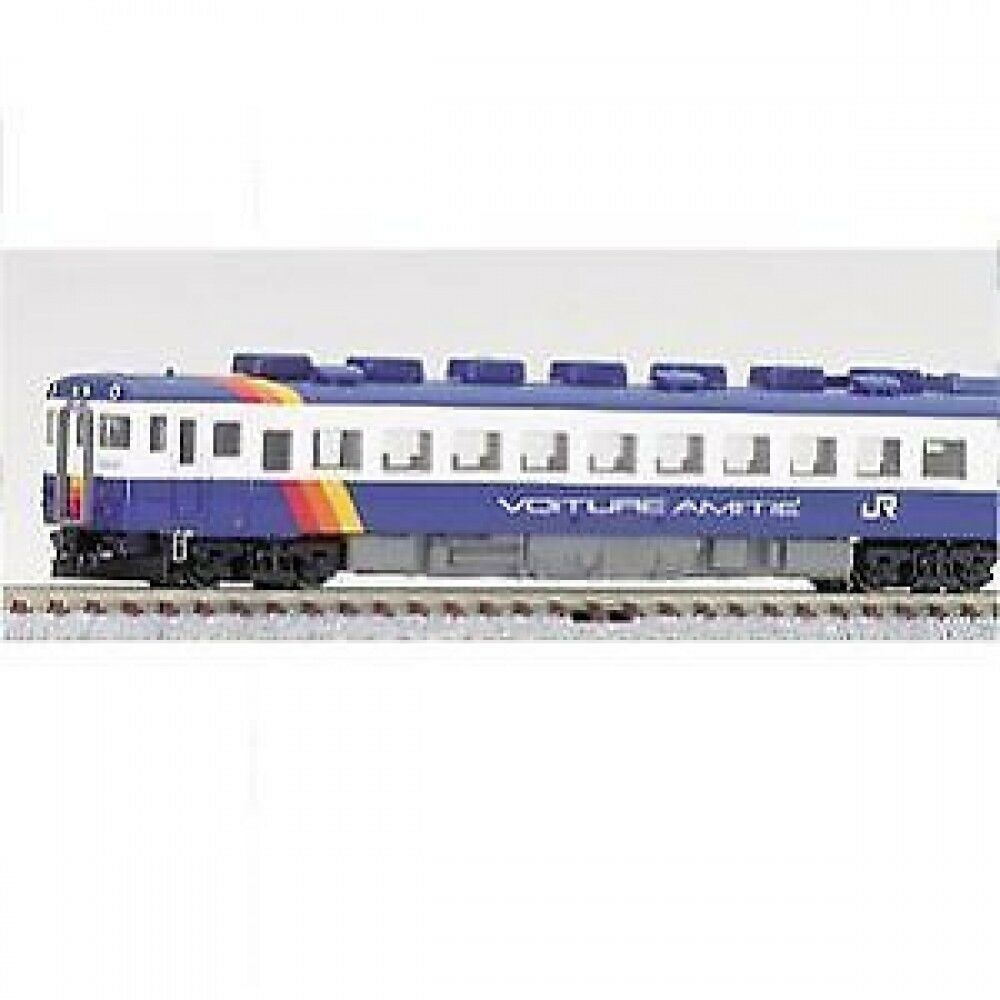 N gauge vehicle Limited KIHA KIHA KIHA 58 system Iiyama Line color two-car 92928 F S 2bc51e