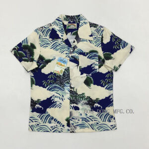 Vintage-Retro-Aloha-Hawaii-Shirts-Mens-Short-Sleeve-Printed-Beach-Hawaiian-Shirt