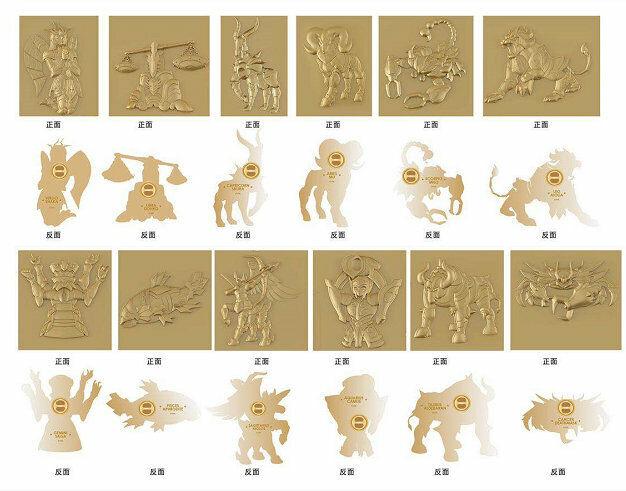 Saint Seiya 30th ANNIVERSARY Gold Spirit Badge Metal Twelve Constellations Gift