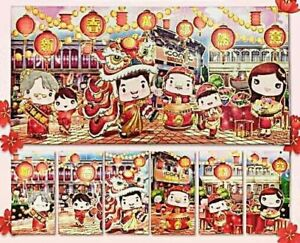 2020-Iconic-Development-CNY-packets-Ang-Pow-6-pc-cover-Good-Quality