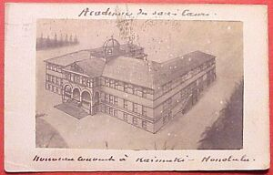 1909 Sketch Sacred Hearts Academy for Girls (Under Construction) Kaimuki Hawaii
